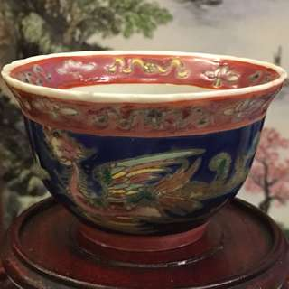 Antique Peranakan Mini Bowl by Hsu Shuen Cheong Pottery