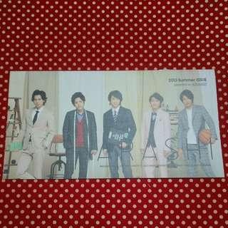 🚚 嵐 arashi FC會刊 2013夏