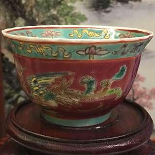Antique Peranakan Mini Bowl by Hsu Shuen Cheong Pottery