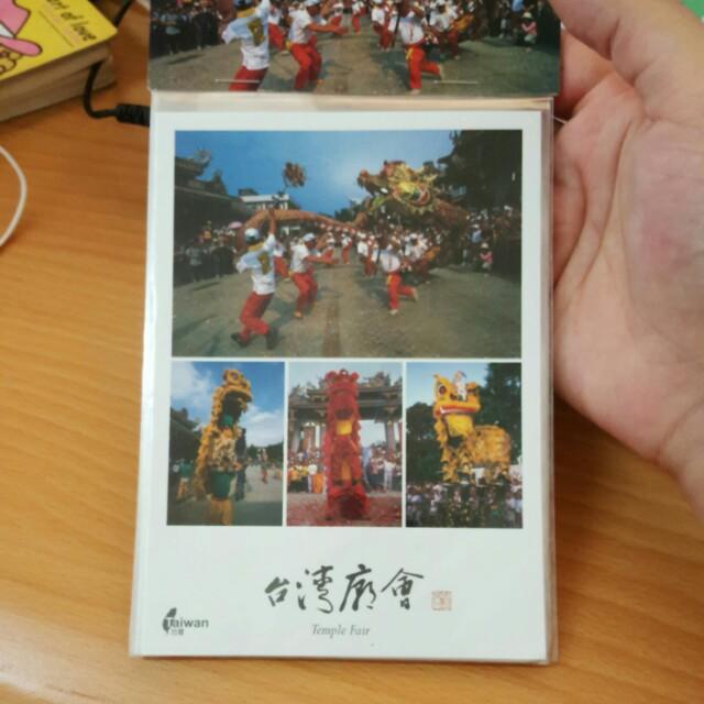 台灣明信片1張