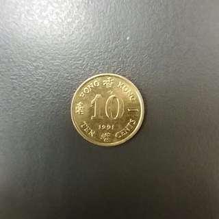 1991年香港英女皇一毫硬幣 HONG KONG 10 CENTS