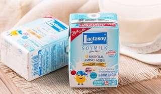 泰國直運力大獅原味牛奶