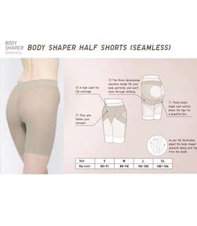 UNIQLO Body Shaper
