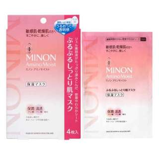 MINON Amino Moist Mask (4pcs)