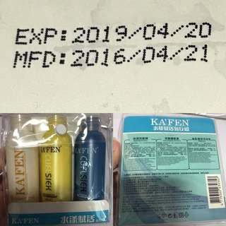 Kafen Travel Size Shampoo Shower Gel Treatment