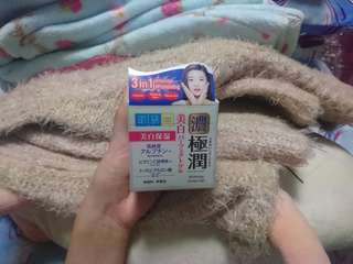 BNIB Hada Labo Arbutin Whitening Perfect Gel