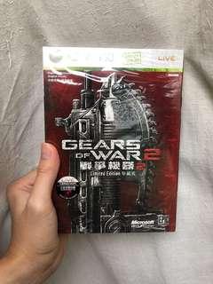 [BNIB] LE Gears of War 2 (Xbox360)