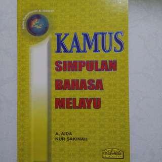 Kamus Simpulan Bahasa Melayu