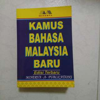 Kamus Bahasa Malaysia Baru