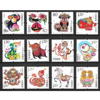 CHINA Zodiac Stamp Series Complete (2004-2015) MNH
