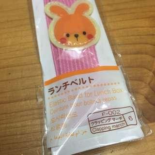 包平郵 只限郵寄 全新 鬆緊帶 粉紅色 兔兔 大創 可以套任野 如:飯盒、鞋