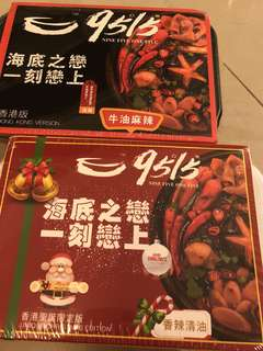 自煮火鍋/懶人火鍋(香港版)