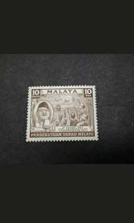 "Malaysia Federation Of Malaya 1957 Independence '""Merdeka"" Complete Set - 1v MH Stamp #6"