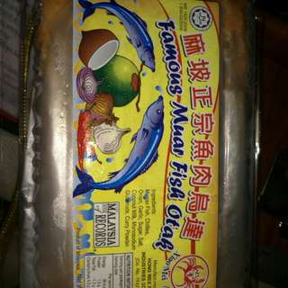 Otak otah food fish Sg market supplier