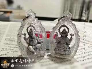Thai amulet(PHRA PIKANET)
