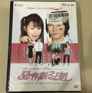 Dvd Taiwanese drama it started with a kiss