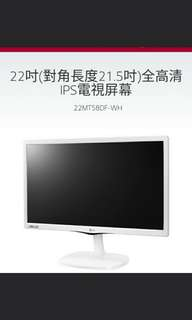 "LG 22"" IDTV 22MT58"