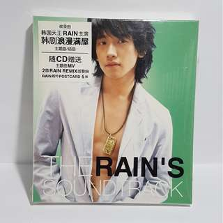 The RAIN's Soundtrack, CD