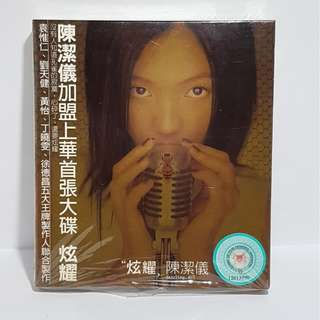 炫耀, 陈洁仪 (Kit Chan / Chen Jie Yi), CD