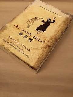 偷書賊(15萬本紀念版本) The Book Thief | 原文作者:Markus Zusak | 翻譯文學