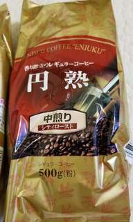 BLENDED ENJUKU COFFEE