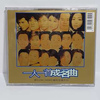 一人一首成名曲 Volume 2, Various Singers, CD