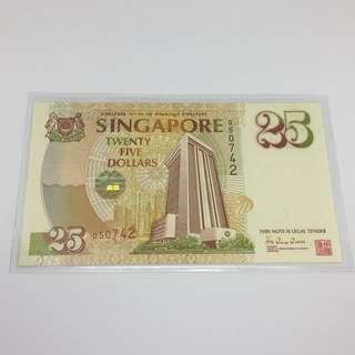 MAS $25 Commemorative Note
