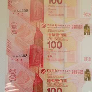 中銀2017紀念鈔