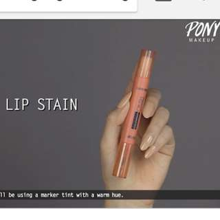 Seventeen Berry Crush Lip Stain in Peachy Color (recommended by Pony)