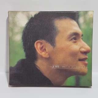 友情歌,张学友 (Jacky Cheung / Zhang Xue You), CD