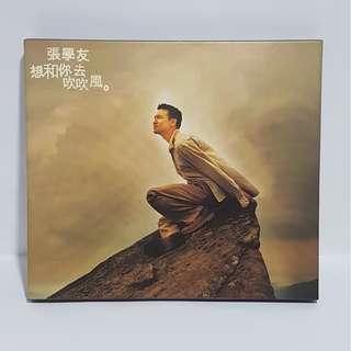 想和你去吹吹风,张学友 (Jacky Cheung / Zhang Xue You), CD