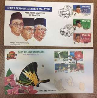 Sampul surat hari pertama (First day cover)- 6 designs
