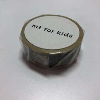 MT for Kids