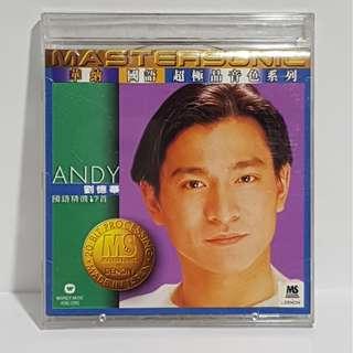 刘德华国语精选17首,刘德华 (Andy Lau / Liu De Hua), CD