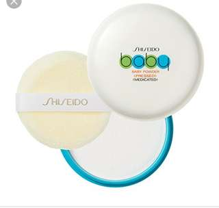 Shiseido Baby Pressed Powder (medicated)