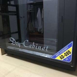 Large Dry cabinet 80L digi-cabi AD080