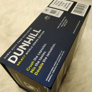 Dunhill Select World Series Edition (Dubai Duty Free Exclusive)
