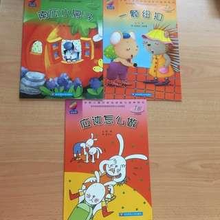 Chinese books(阅读树 1级)