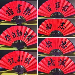 Customised Chinese calligraphy souvenirs