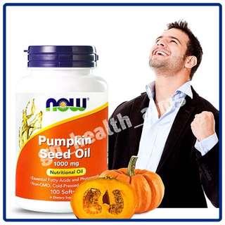 美國大廠 Now Foods 南瓜籽油軟膠囊 Pumpkin Seed Oil 1000mg 前列腺 膀胱過動 滲尿 抗氧化 $99