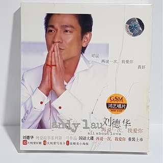 再说一次, 我爱你, 刘德华 (Andy Lau / Liu De Hua), CD