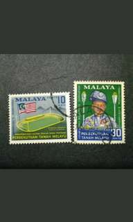 Federation Of Malaya 1958 Independence 1st Year Anniversary Complete Set - 2v Used Stamps #1