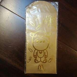 麥當勞利是封
