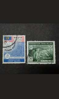 Federation Of Malaya 1958 Human Rights Complete Set - 2v Used Stamps