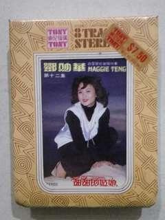 New 8 track cassette 邓妙华卡带