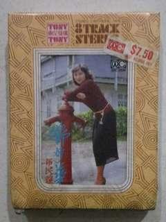New 8 track cassette Maggie Teng 邓妙华卡带