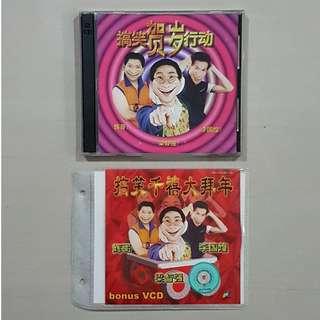 搞笑贺岁行动, CD + VCD, 梁智强作品 (Jack Neo's Product)