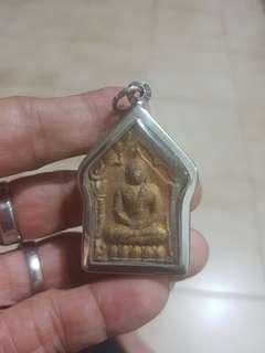 [Starting Offer] Thai Amulet // LP Tim