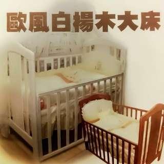 歐Chicco歐風白楊木嬰兒床 大床 乳膠床墊 乳膠枕 月亮熊純棉七件組