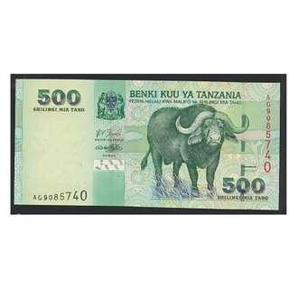 (BN 0080) 2003 Tanzania 500 Shilings - UNC